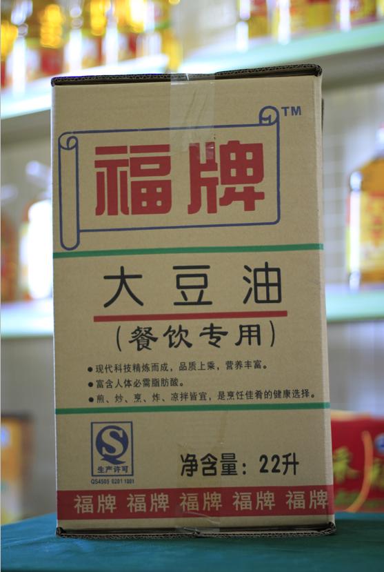 22L豆油